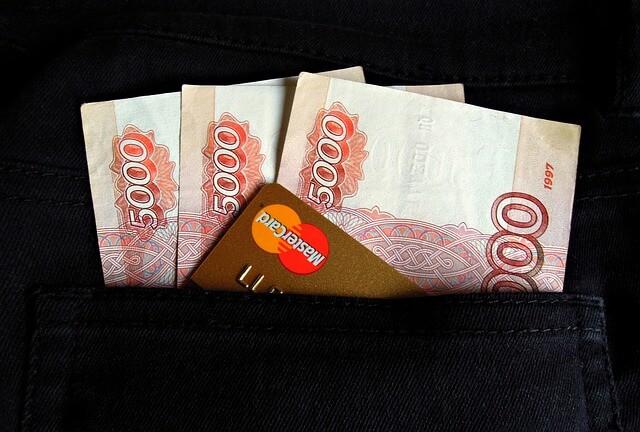 monnaie virtuel